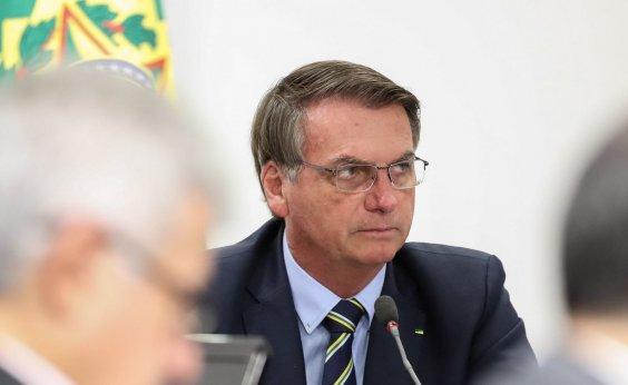 [Interferência na PF:  Bolsonaro decide não prestar depoimento e pede conclusão do inquérito]