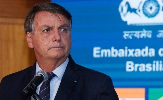 [Bolsonaro admite interferência do Planalto em eleição da Câmara]