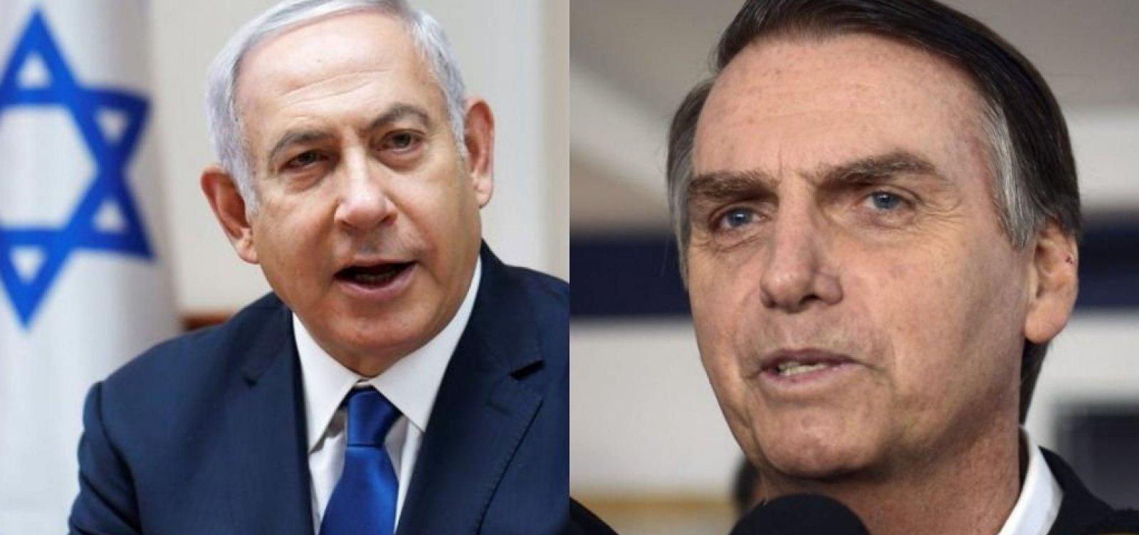 [Bolsonaro conversa com primeiro-ministro de Israel sobre testes de novo medicamento contra covid-19]