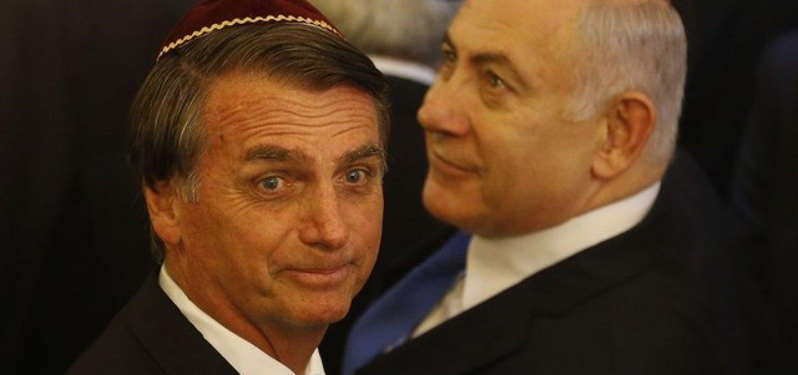 [Bolsonaro pedirá à Anvisa liberação de spray israelense contra covid-19]