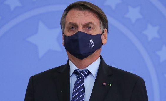 [Pouco uso de palavrões por Bolsonaro reforça tese de que ele sabia que conversa com Kajuru seria divulgada]