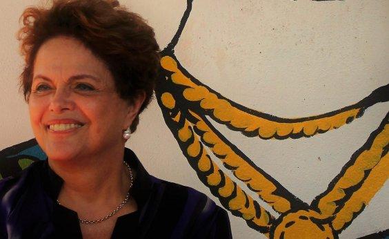 [Por unanimidade, TCU inocenta Dilma Rousseff por prejuízo com compra de Pasadena]
