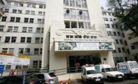[Hospital Universitário da Bahia receberá R$ 2,3 milhões do Ministério da Saúde]