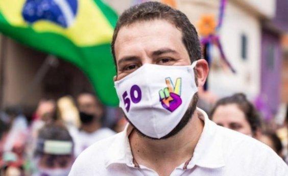 [Polícia Federal intima Boulos após publicação sobre Bolsonaro no Twitter ]