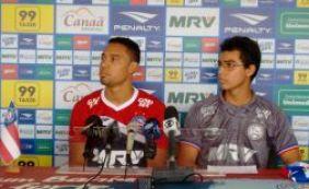 [Sócio apresenta Edigar Junio, novo reforço do Bahia para 2016]