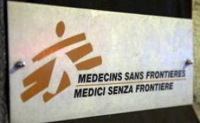 [Míssil atinge clínica no Iêmen, mata três pessoas e deixa 10 feridos]