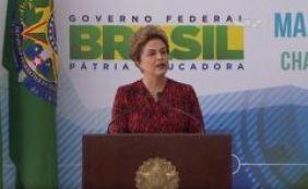 [Dilma sanciona marco legal da ciência e tecnologia nesta segunda]