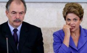 [Operação Zelotes: Dilma e Mercadante têm até o dia 5 para se pronunciarem]