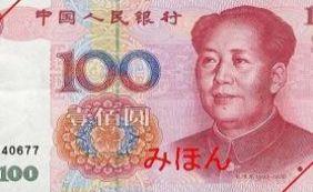 [China injeta recursos no sistema financeiro pela segunda vez esta semana]