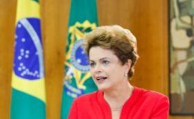[TCU analisa contas da presidente Dilma nesta quarta-feira]