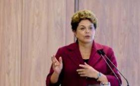 [Dilma volta a fazer reunião com coordenação política nesta segunda]