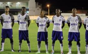 [Confira os gols do Bahia sub-20 diante da Juazeirense na Copa do Nordeste]