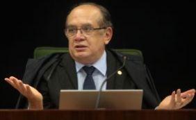 [STF suspende nomeação de Lula como ministro da Casa Civil]