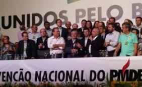 [Dia D: PMDB decide nesta terça se fica no governo Dilma Rousseff]