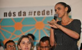 """[Marina Silva critica PMDB por rompimento com Dilma: """"Em apenas três minutos""""]"""