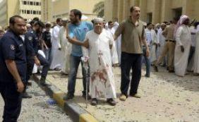 [Número de mortos em atentado no Kuwait sobe para 25; já são 202 feridos]
