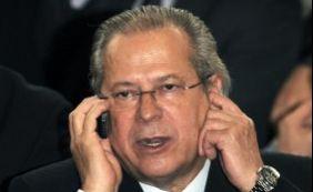 [Justiça nega habeas corpus para ex-ministro José Dirceu]