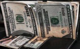 [Dólar tem alta e fecha em maior valor em quase dois meses: R$ 3,195]