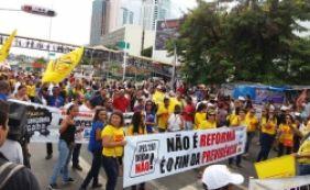 [Avenida ACM é liberada após protesto contra a Reforma da Previdência]