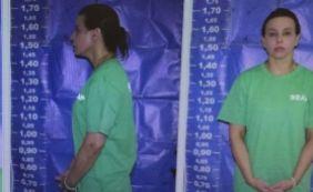 [Prisão domiciliar de Adriana Ancelmo é revogada pela Justiça]