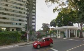[Polícia Federal cumpre mandados do STF em condomínio de luxo em Salvador  ]