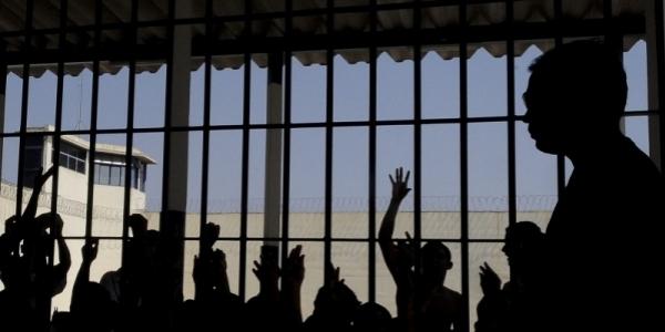 [Mais de 20 presos fogem de Penitenciária da Mata Escura]