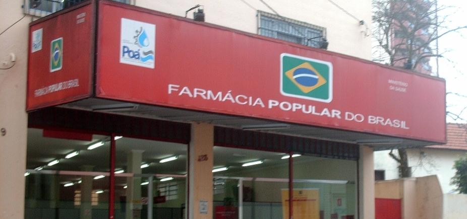 [Governo decide fechar as 393 unidades do Farmácia Popular a partir de maio ]