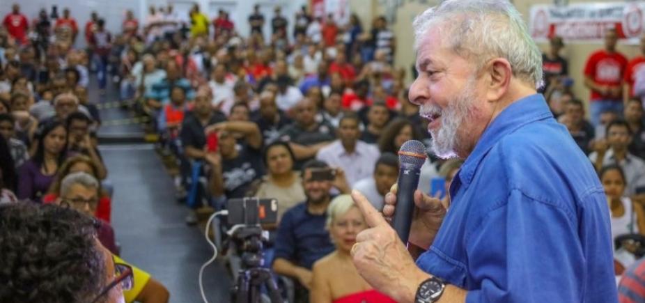 [Moro adia depoimento de Lula após pedido da Polícia Federal]