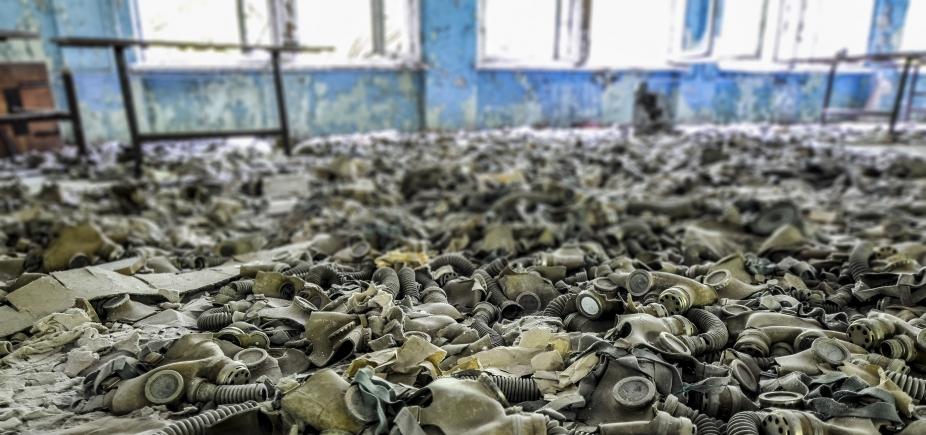 [Artefato similar a bomba da 2ª Guerra é achado na usina nuclear de Fukushima]