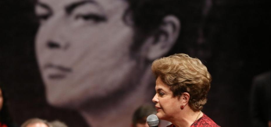 [Dilma diz que novidade na disputa presidencial de 2018