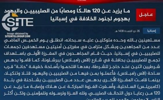 Em comunicado, Estado Islâmico afirma que ataques na espanha foram contra judeus e cruzados