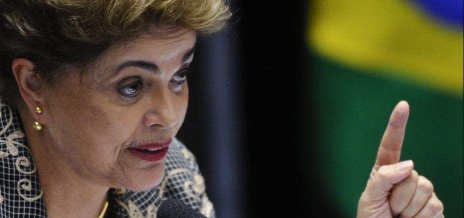 [TCU isenta Dilma por suposta irregularidade na compra de refinaria em Pasadena]