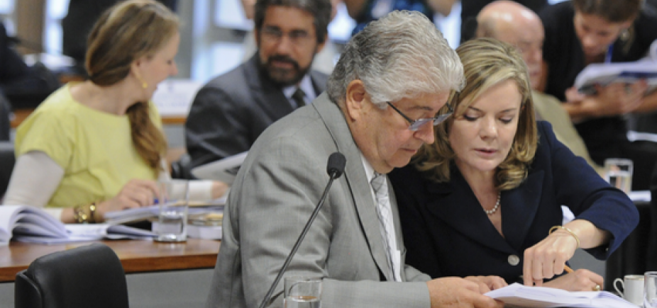 [PT e PMDB podem fechar coligação em três estados nas próximas eleições ]