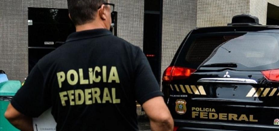 [Operação contra fraudes na Caixa é deflagrada pela Polícia Federal ]