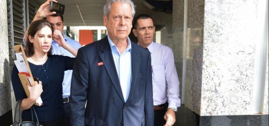 [José Dirceu é intimado pela OAB a devolver carteira de advogado]