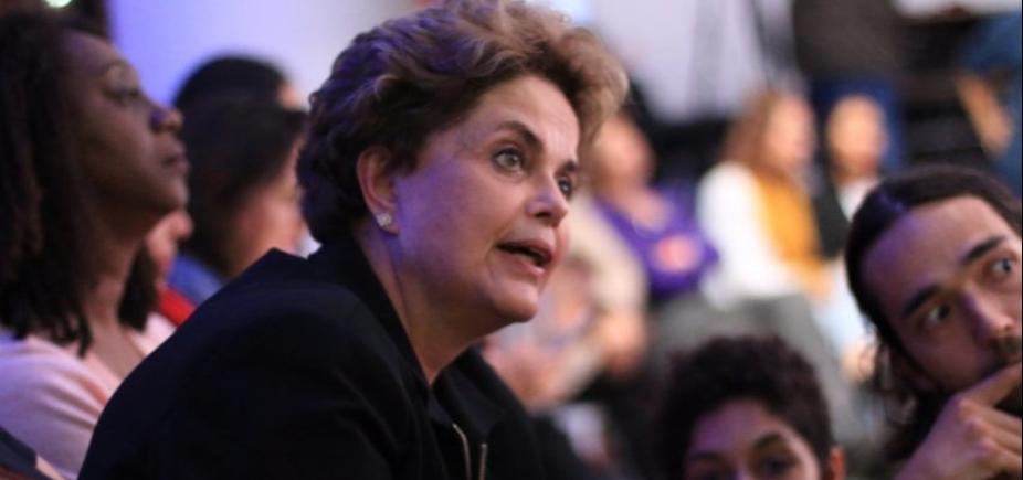 [Audiência para ouvir Dilma como testemunha na Lava Jato é marcada por Moro]