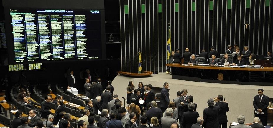 [Câmara decide que projeto sobre acordo de leniência deve ser votado com urgência]