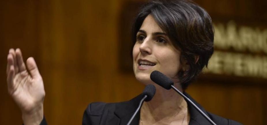 [PCdoB não fecha com PT e lança Manuela DʹÁvila à Presidência em 2018]