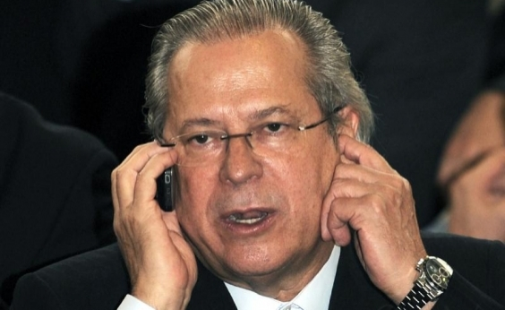Lava Jato: TRF4 nega recurso a Dirceu em decisão condenatória