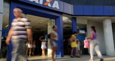 Eunápolis: bancário em regime semiaberto deve ser reintegrado pela Caixa
