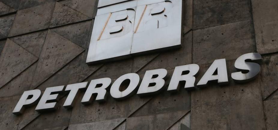 [Petrobras registra prejuízo de R$ 446 milhões em 2017]