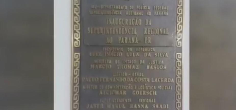 [Nome de Lula está em placa no prédio onde ficará preso]