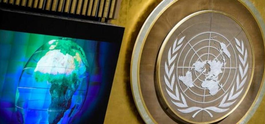 [Conselho de Segurança da ONU se reunirá para discutir ataques à Síria]