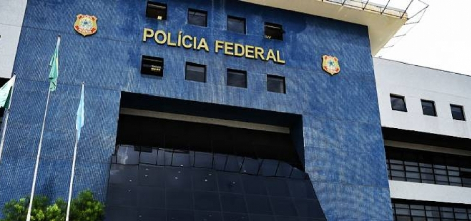 [Justiça estabelece multa para manifestantes acampados em Curitiba ]