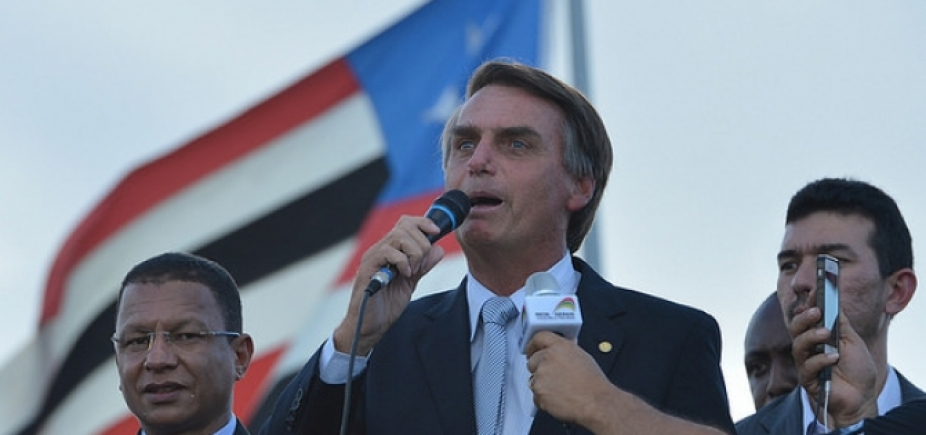 [Bolsonaro nega atendimento em hospital]