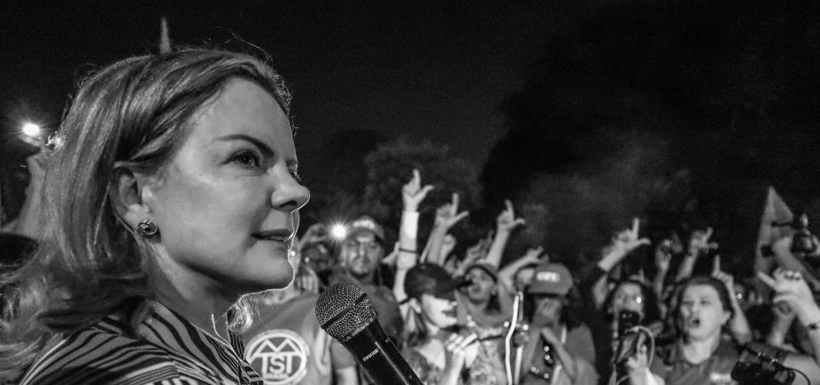 [Dilma, Ciro, Gleisi e outros têm pedidos negados para visitar Lula na prisão]