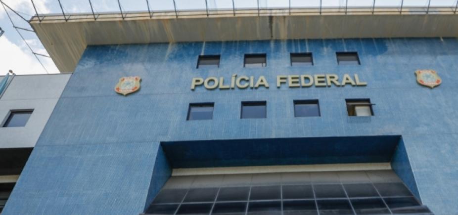 [Polícia Federal pede transferência de Lula de Curitiba]