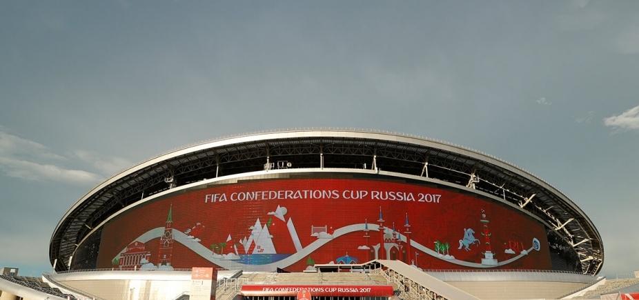 [Copa da Rússia custará R$ 38,4 bi e será mais cara que a do Brasil ]