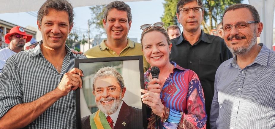 [Defesa quer que inquéritos de Lula saiam das mãos de Moro ]