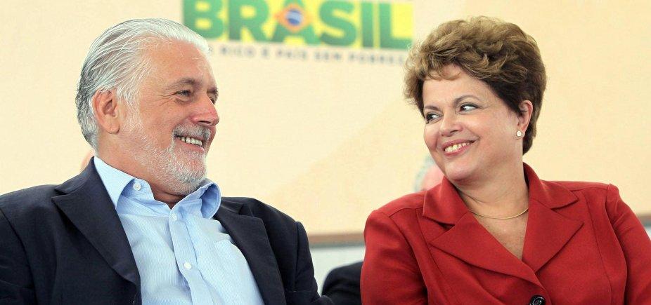 [Dilma minimiza declaração de Wagner sobre apoiar Ciro na disputa presidencial]